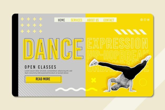 ダンスクラスのランディングページ