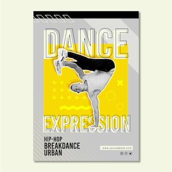 ダンスクラスのポスターテンプレート