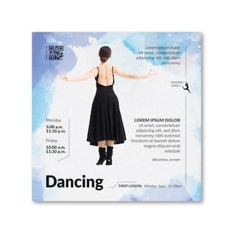 踊るチラシテンプレート