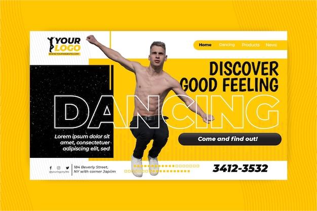 踊るランディングページテンプレート