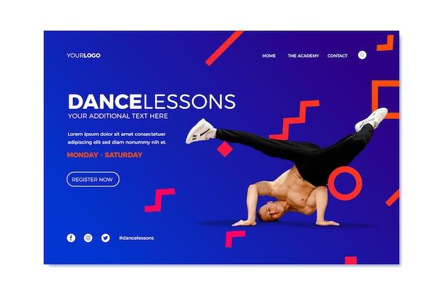 踊りのランディングページテンプレート
