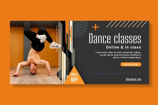 Шаблон баннера уроки танцев