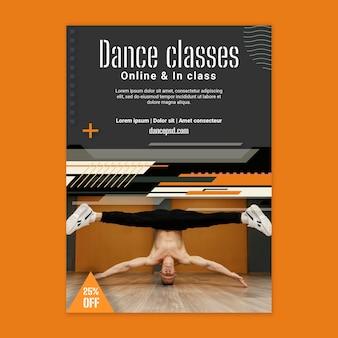 Шаблон флаера уроки танцев
