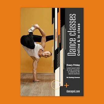 Шаблон плаката уроки танцев