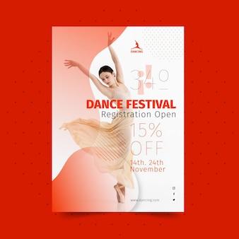 Шаблон танцевального плаката