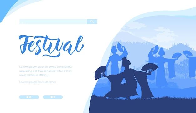 Танцевальное шоу гейш в кимоно с красивыми позами и фигурами. вектор для сайта. скопируйте пространство.