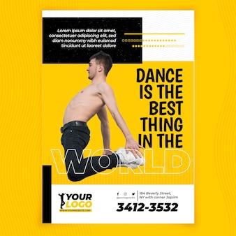 Танцы вертикальный шаблон плаката
