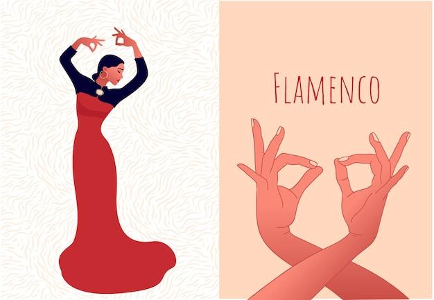 춤추는 여자. 플라멩코 댄스 개념. 아름다운 우아한 댄서.
