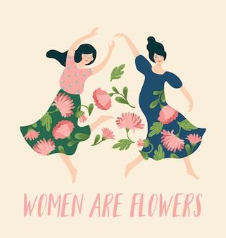 꽃과 따옴표로 춤추는 여성 : 여성은 꽃입니다.
