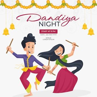 Dandiya night banner design template