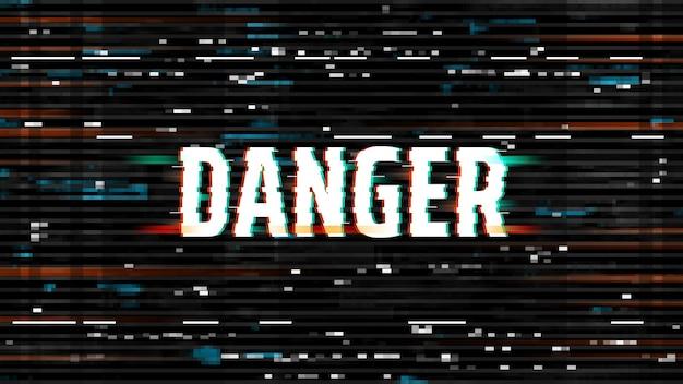 위험 결함 배경, 해킹 또는 바이러스 화면, 검은 배경에서 벡터 왜곡된 픽셀화된 노이즈. 컴퓨터 바탕 화면의 지저분한 왜곡 또는 vhs 테이프 결함 효과, 해커 공격 인식 주의