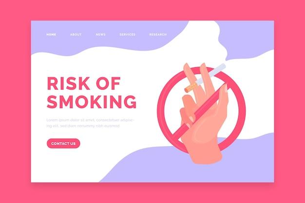 ランディングページを喫煙する危険性