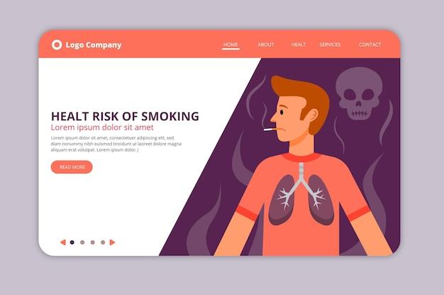 Опасность курения - целевая страница