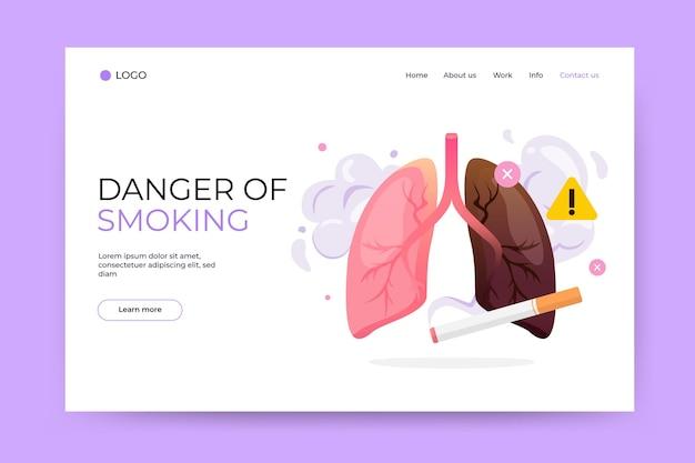흡연 위험-방문 페이지