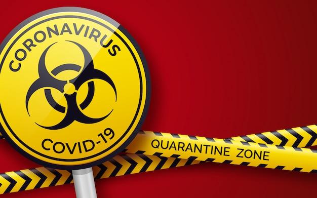 危険テープ隔離ゾーンとバイオハザードサイン。警告テープフェンシング。検疫の碑文が付いたパンデミックcovid-19黄色のテープ