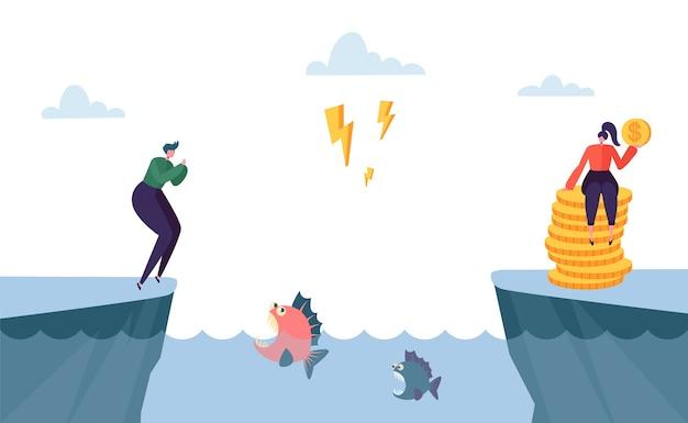 お金の利益への危険な複雑な方法