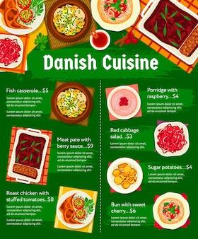 Меню блюд датской кухни, блюда и обеды