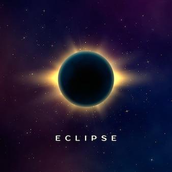 Темный абстрактный фон с солнечным затмением. полное солнечное затмение. реалистичная иллюстрация