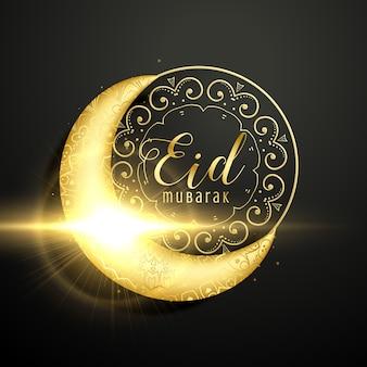 Eidムバラク祭りのための花の装飾と黄金の月