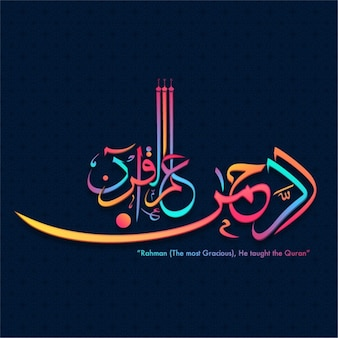 Dark background with colorful calligraphy