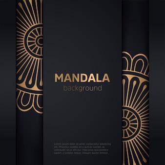 Dark background with flower mandala