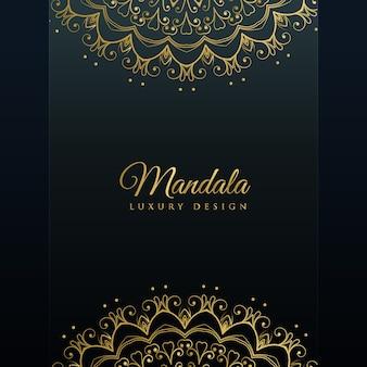 Темный фон с золотым украшением мандалы