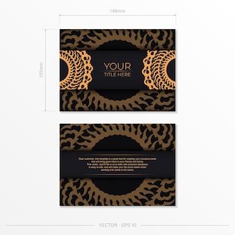 Темный шаблон приглашения черного золота с белым абстрактным орнаментом. элегантные и классические элементы отлично подходят для украшения. векторная иллюстрация.