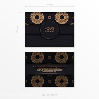 Темный шаблон приглашения черного золота с белым абстрактным орнаментом. элегантные и классические векторные элементы отлично подходят для украшения.