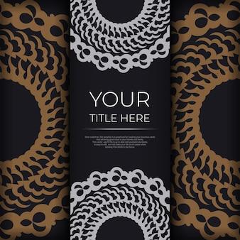 Темно-черный золотой шаблон открытки с белым абстрактным орнаментом. элегантные и классические векторные элементы, готовые для печати и типографии.