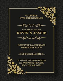 パターンとダークブラックの結婚式の招待状
