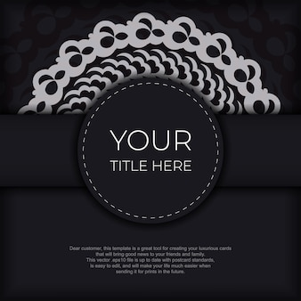 白の抽象的な飾りとダークブラックホワイトの招待カードテンプレート。印刷やタイポグラフィの準備ができてエレガントで古典的なベクトル要素。