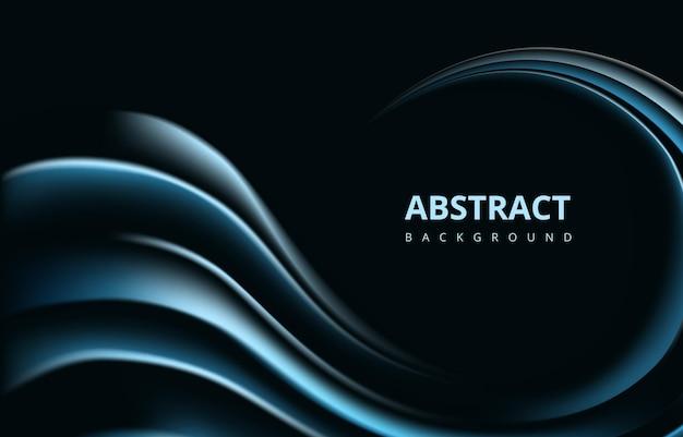 Темно-синий абстрактный современный волна градиент текстуры фона обои графического дизайна
