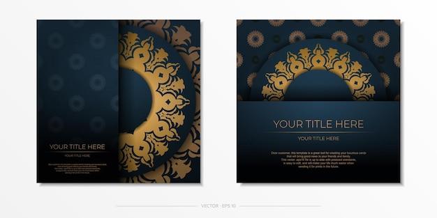 抽象的な装飾が施された紺色の招待カードテンプレート。エレガントでクラシックなベクター要素は装飾に最適です。