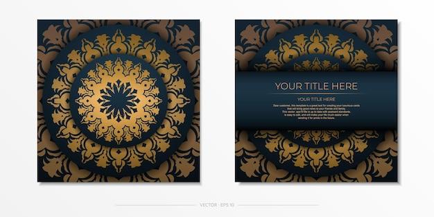 抽象的な装飾が施された紺色の招待カードテンプレート。印刷やタイポグラフィの準備ができてエレガントで古典的なベクトル要素。