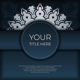 白の抽象的な飾りとダークブルーのポストカードテンプレート。エレガントでクラシックなベクター要素は装飾に最適です。