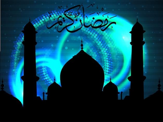 Dark blue ramadan kareem design