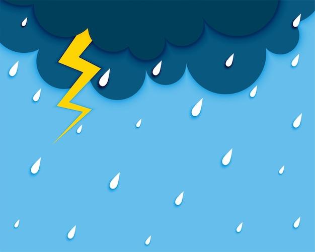 フラッシュライトニングと降雨を伴う暗い雲