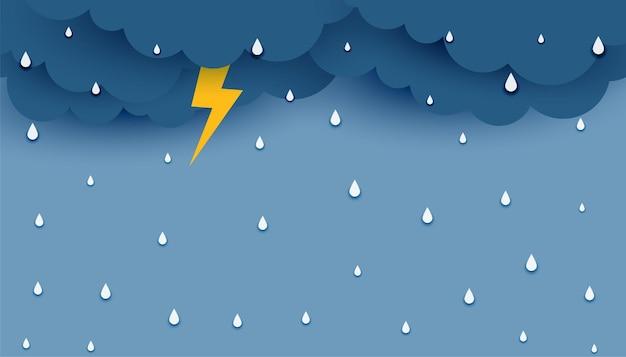 降雨と雷のフラッシュの背景を持つ暗い雲 無料ベクター