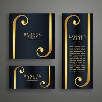 다른 모양의 고급 배너의 어두운 컬렉션
