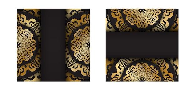 金のギリシャの装飾が施された濃い色のパンフレット