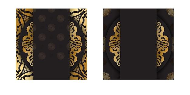 ゴールドのインドのパターンとダークカラーのパンフレット