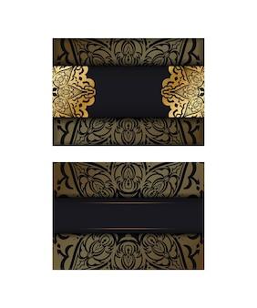 Брошюра темного цвета с золотым винтажным орнаментом