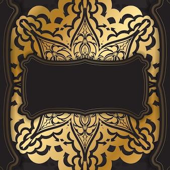 ゴールドのヴィンテージ装飾が施されたダークカラーのパンフレット