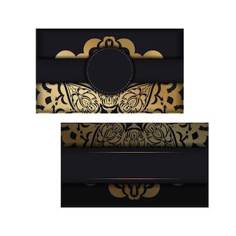 Брошюра темного цвета с золотым абстрактным узором
