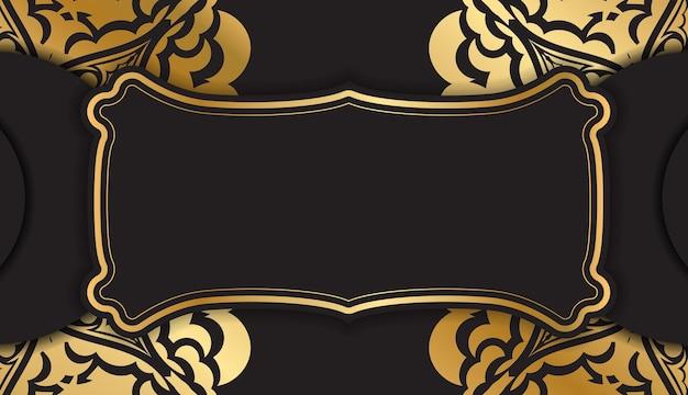 金色の豪華なパターンの濃い色のパンフレット