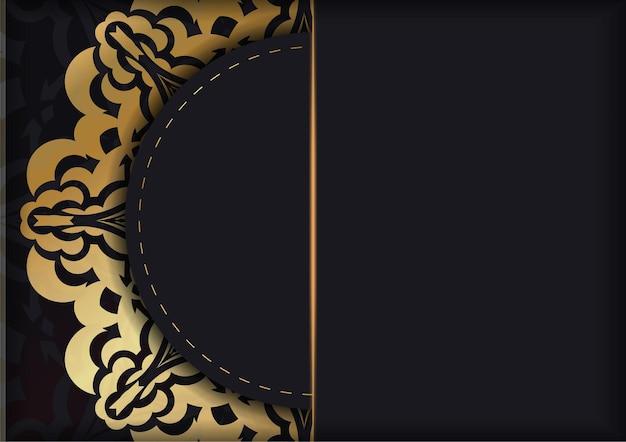 Карточка темного цвета с золотым индийским орнаментом