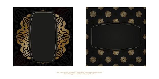 ゴールドの豪華な飾りが付いた濃い色のチラシ