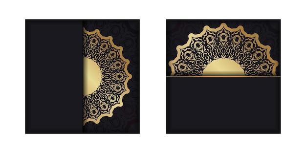 金色の抽象的な飾りと暗い色のチラシ