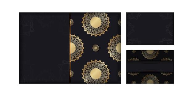金色の抽象的なパターンと暗い色のチラシ