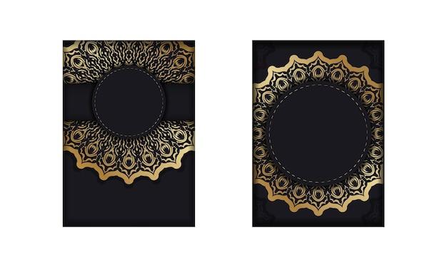 金色の曼荼羅飾りが付いた暗い色のチラシ